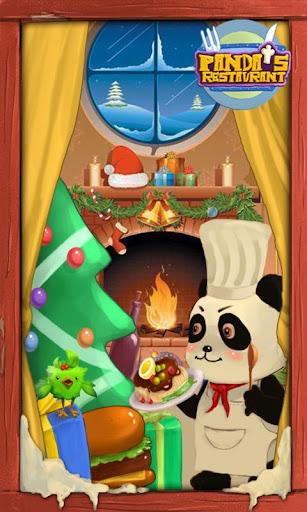 熊猫的餐廳