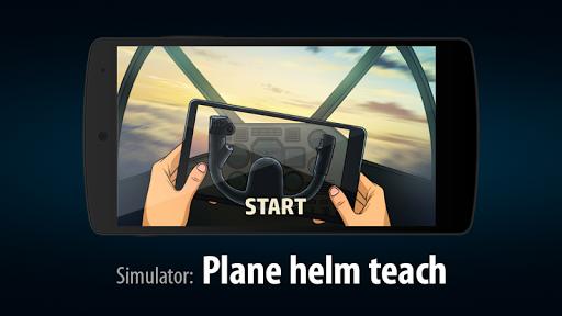 学习飞行模拟器