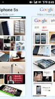 Screenshot of Muti Search Browser