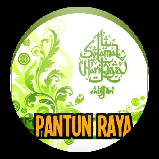 PANTUN HARI RAYA 2016