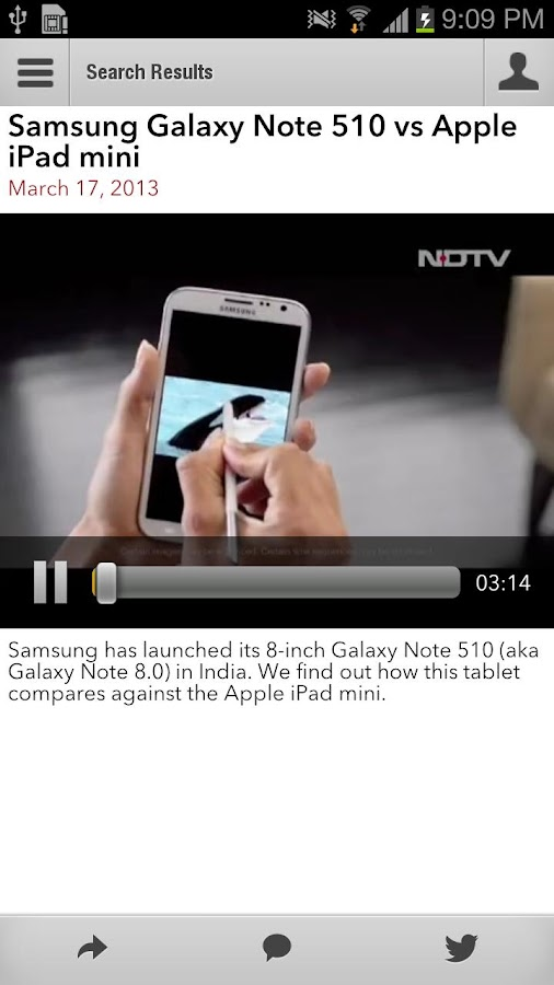 NDTV Gadgets- screenshot