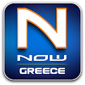 NOW GREECE icon