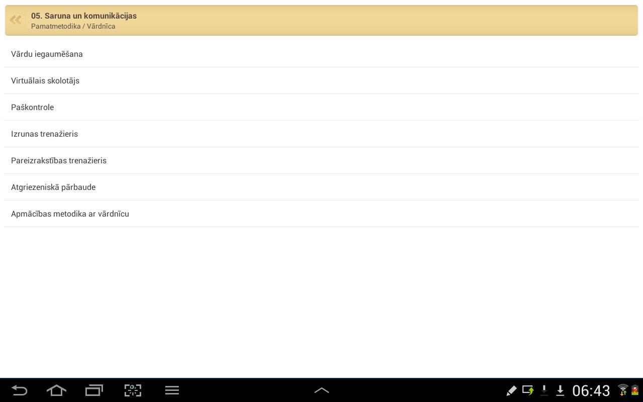 QuickTeacher Angļu valoda- screenshot