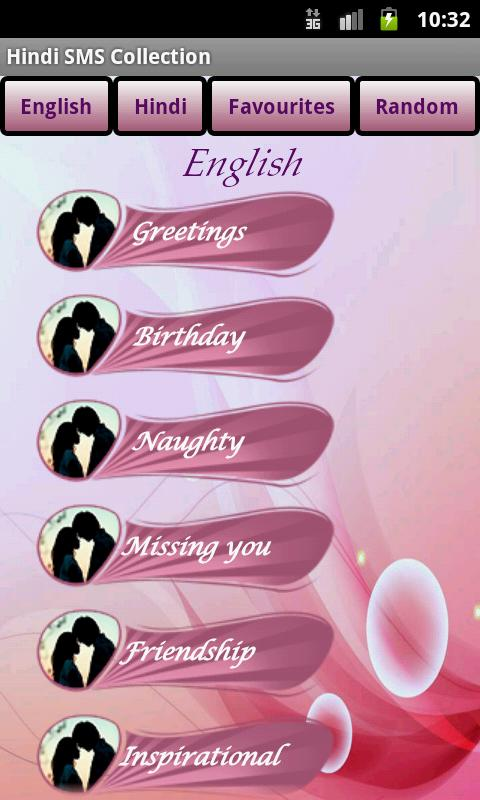 Hindi SMS Collection - screenshot