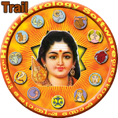Horoscope Telugu - Supersoft Prophet