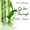 Từ điển ca dao tục ngữ Việt icon
