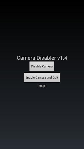 カメラを無効させるアプリ