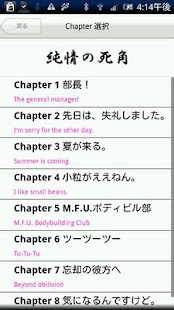 Junjou No Shikaku- screenshot thumbnail