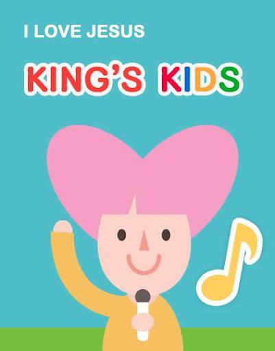 KINGS KIDS Sunday school