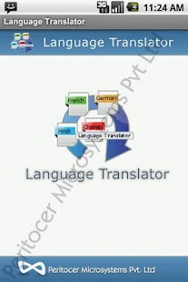 Language Translator - screenshot thumbnail