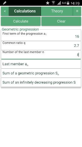 Math & geometry (MathX) 1.3.1 screenshots 6