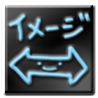 画像縮小ツール Free icon