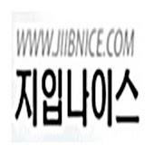 대한민국 대표 지입나이스