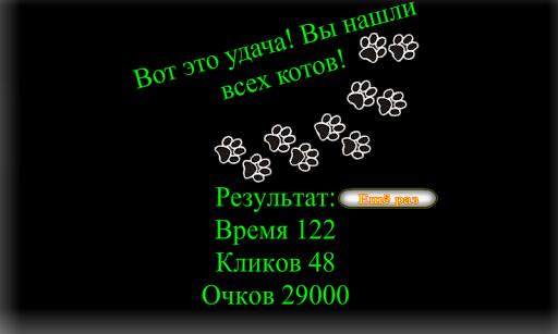 玩街機App|找貓免費免費|APP試玩