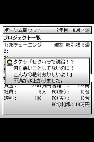 u30d9u30f3u30c1u30e3u30fcu4f01u696du306eu91ceu671b 1.0.2 Windows u7528 2