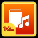 1С:Аудиокниги icon