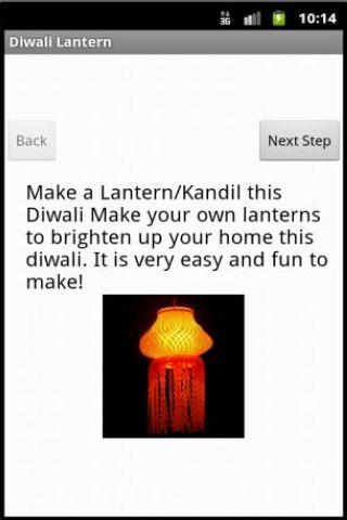 Diwali Lantern Making - screenshot