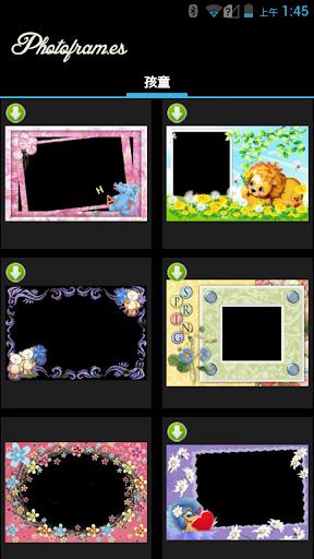 玩免費攝影APP|下載孩童相框 app不用錢|硬是要APP