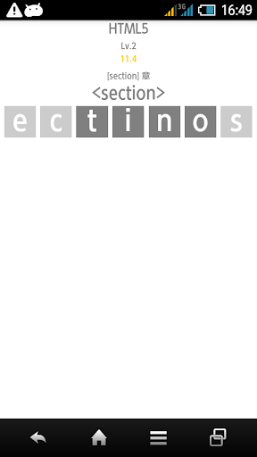 Latest Software Updates - FileHippo.com