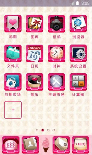 玩免費個人化APP|下載360手机桌面——夏日冰激凌 app不用錢|硬是要APP