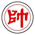 Chinese Chess Free 2 logo