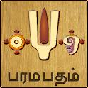 Paramapadham icon