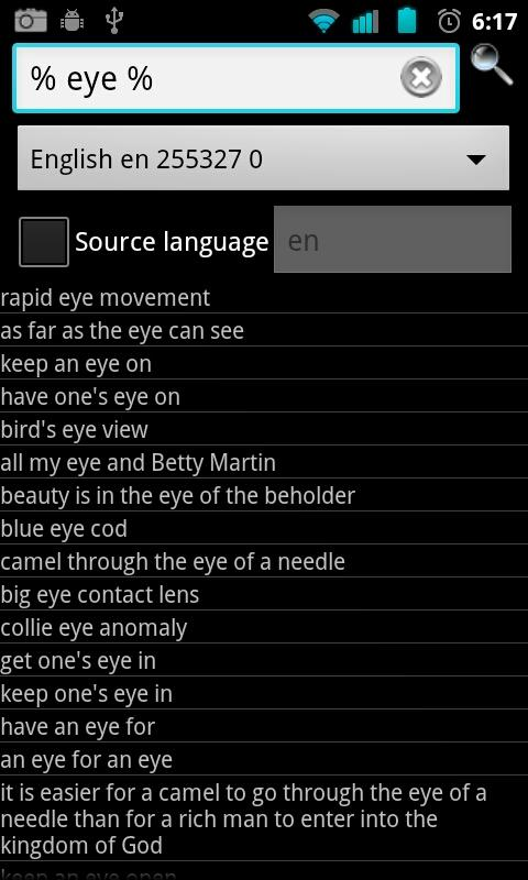 KiwiDict Offline Dictionary - screenshot