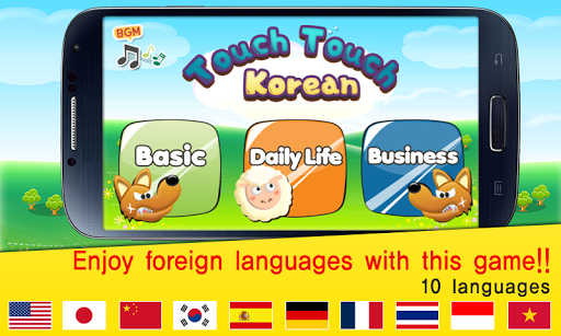 Touch Touch korean