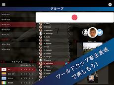 ワールドカップブラジル2014日本のおすすめ画像4