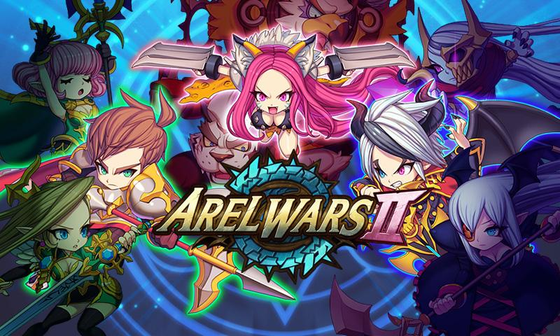 AREL WARS 2 - screenshot