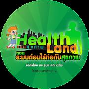 Healthland Endro