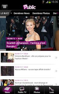 玩免費新聞APP|下載Public : Toute l'actu people app不用錢|硬是要APP