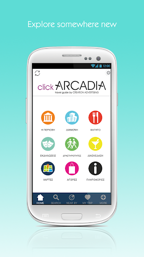 Arcadia by clickguides.gr