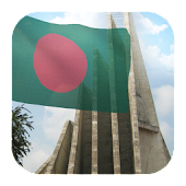 3d Bangladesh Flag with Anthem