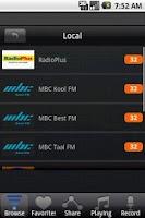 Screenshot of Radio Mauritius