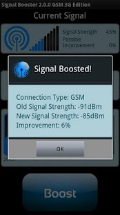 SignalBooster - screenshot thumbnail