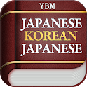 YBM All in All JKJ Dictionary icon