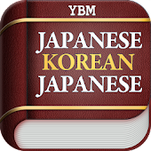 YBM All in All JKJ Dictionary