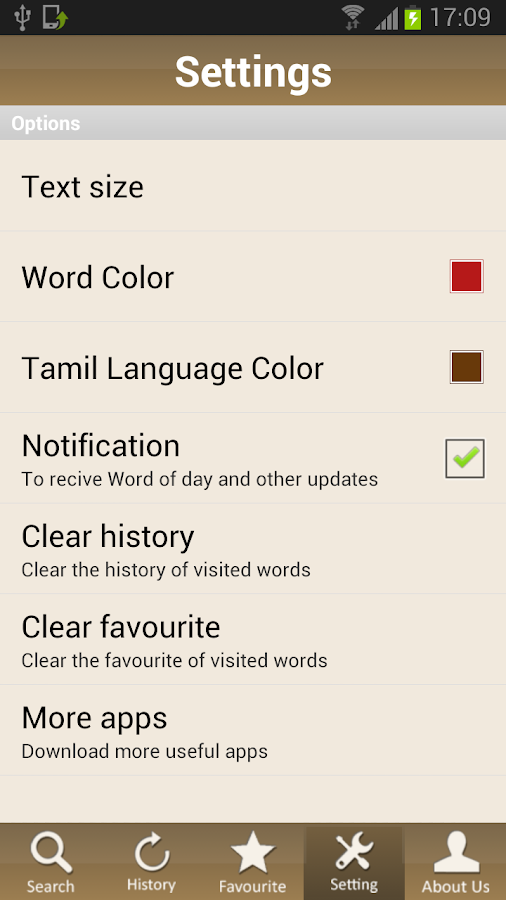 Tamil Dictionary Pro - screenshot