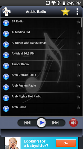 Arabic Radio - Arabic Songs