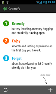 Greenify (Donation Package) - screenshot thumbnail