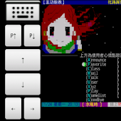 KeyboardTerm: 單手上bbs的好工具