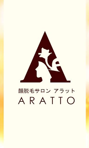 ARATTO アラット
