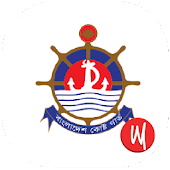 COAST GUARD BANGLADESH
