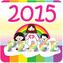 2015 Lebanon Public Holidays icon