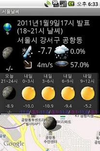 SeoulWeather- screenshot thumbnail