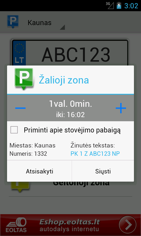 Parking in Lithuania - screenshot