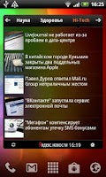 Screenshot of Yandex.News widget