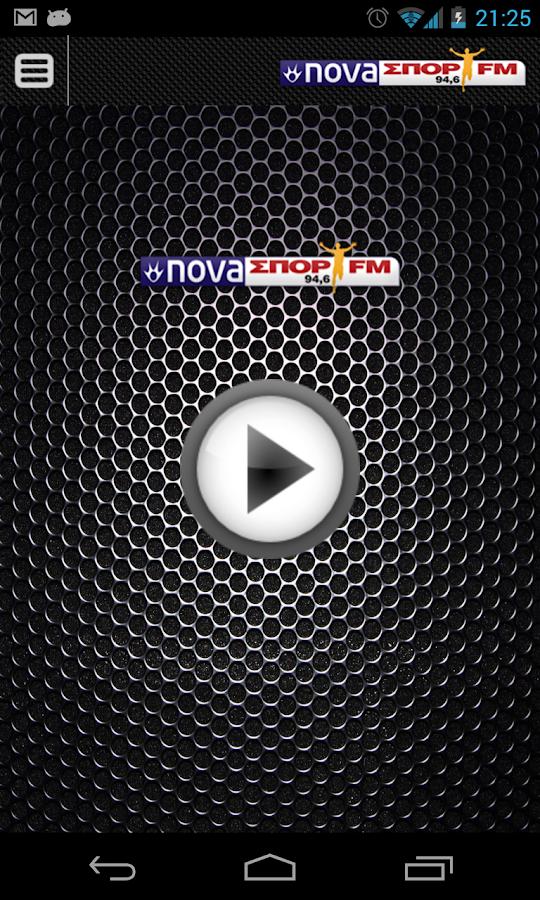 ΣΠΟΡ FM 94.6 - screenshot