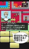 Screenshot of 道具屋の冒険